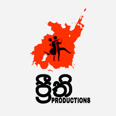 Preethi PRODUCTIONS