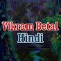 Vikram Betal Series -