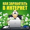 Елена Подмолодина