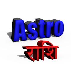 AstroRashi