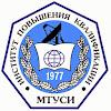 Институт повышения квалификации МТУСИ