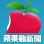 HK Apple Daily
