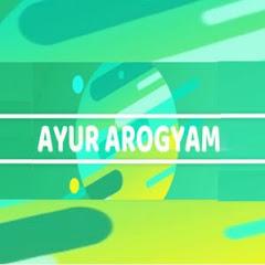Ayur Arogyam
