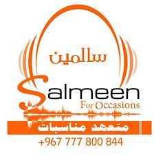 Salmeen music سالمين للصوتيات