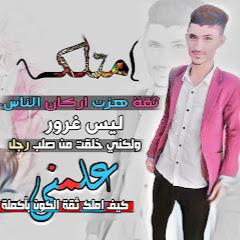 {فؤاد البهلولي& طاهر الشعيبي}