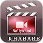 Bollywood Khabare