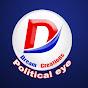 Political Eye