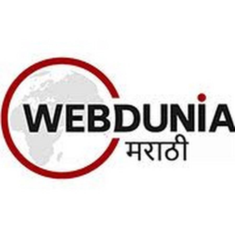 Asztrológia webdunia marathi találat