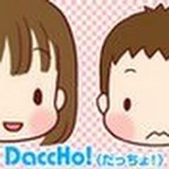 DaccHopoko