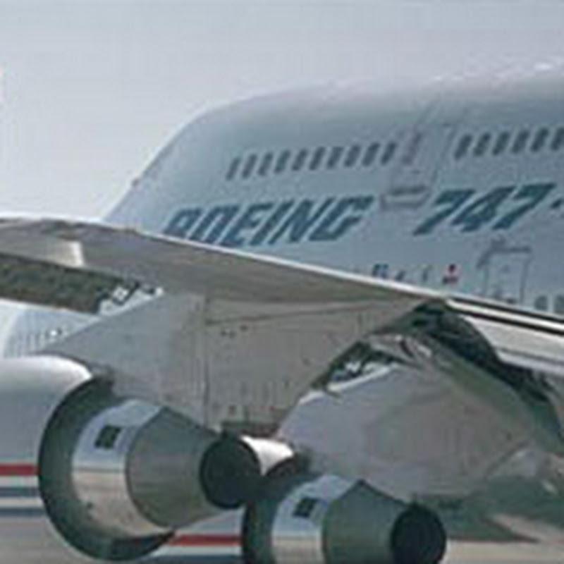 FSX PMDG 747 Landing @ St  Martin / Sint Maarten TNCM