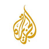 Al Jazeera Arabic قناة الجزيرة Channel Videos
