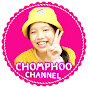 chomphoo Kids channel