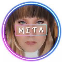 META Morfoza Dox Sexpen