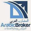Arabicbroker   المضارب العربي