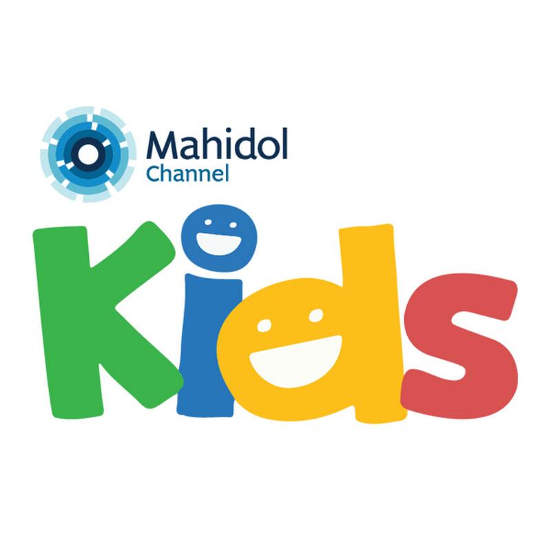 Mahidol Kids