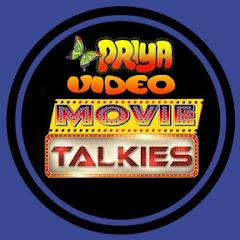 Priya Videos Movie Talkies