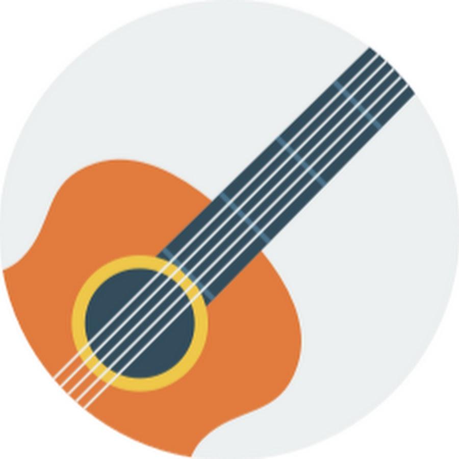 Lam's Guitar