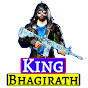 Bhagirath Education