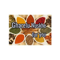 Gharelu Nuskhe for you