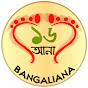 Sholoana Bangaliana