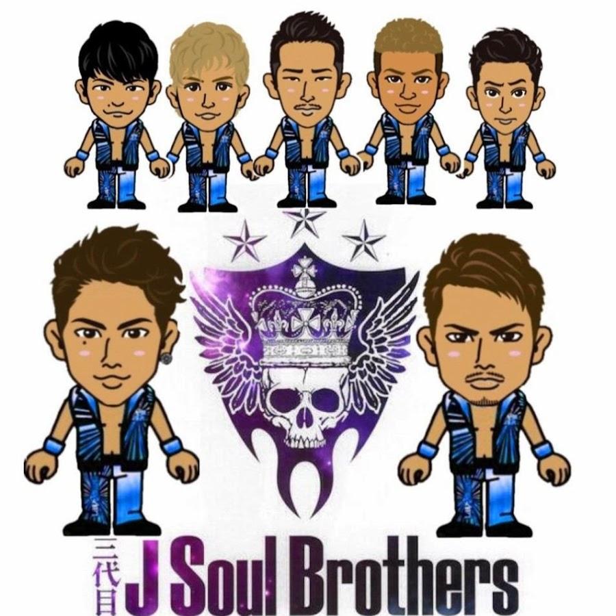 無料イラスト画像 50 素晴らしい三代目 J Soul Brothers イラスト