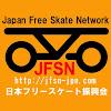 日本フリースケート振興会Japan Free Skate Network