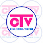 CTV CINE TAMIL VISION