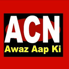 ACN Awaz Aap Ki