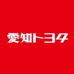 愛知トヨタ 公式チャンネル