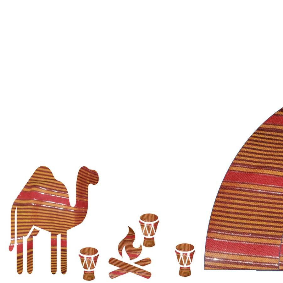 Hooyo Somali