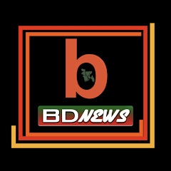 BD NEWS YouTube channel avatar