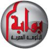 EgyptGovPortal