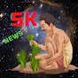 SK NEWS
