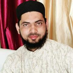 Rah -e- IsLam