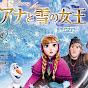 アナ雪Tokyo10