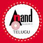 Anand Audio Telugu