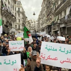 قناة المجتمع الجزائري Algerian Community Channel I
