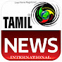 TamilNews International
