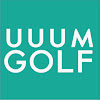 UUUM GOLF-ウーム ゴルフ- YouTuber