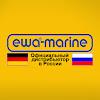 Ewa-Marine.ru