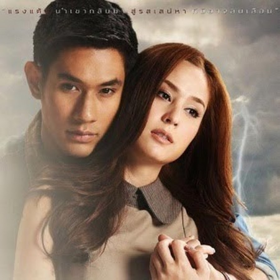 Warriors Of The Rainbow Full Movie With English Subtitles: Hmong Dubbed Thai Movie