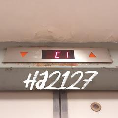 HJ2127