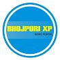 Bhojpuri Xp