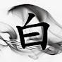 TheJerian6
