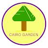 Cairo garden - الزراعة المنزلية