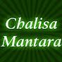Chalisa Mantara
