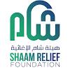 ShaamReliefTV