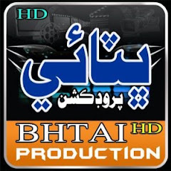 Bhitai Production Official
