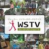 ウォーカーステーションTV [WSTV]