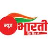 News Bharti